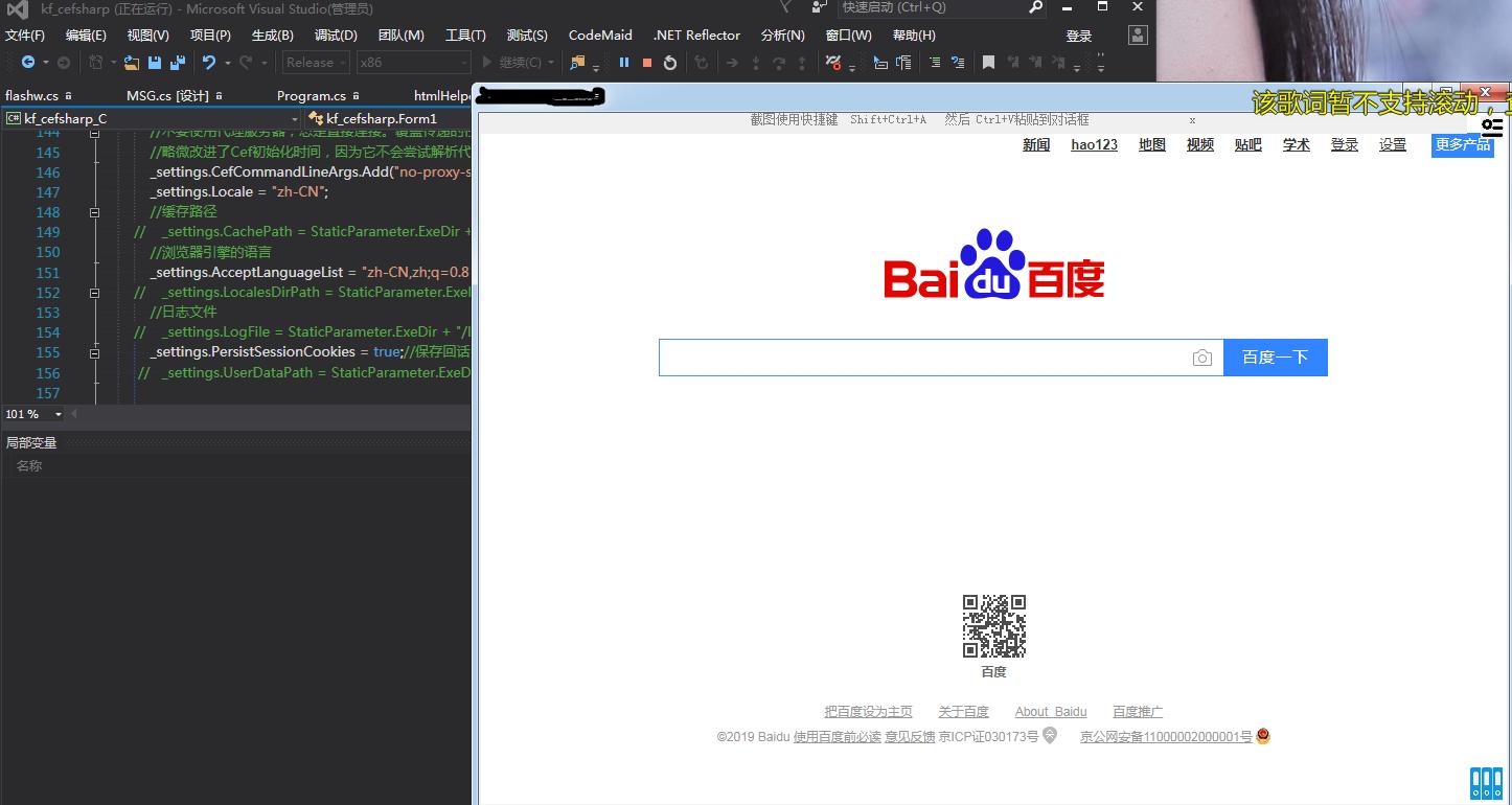 基于cefsharp的用户浏览器- weixin_34348805的博客- CSDN博客