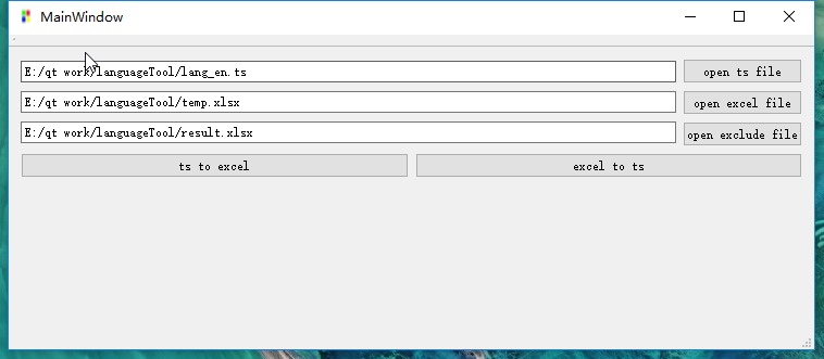 QT 翻译ts文件与Excel文件互转